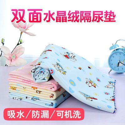 四季款水晶绒隔尿垫大号双面防水可洗透气新生婴儿尿垫月经垫老人