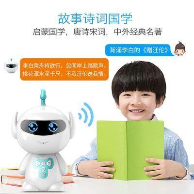 新款智能机器人早教机学习玩具语音会对话小胖儿童陪伴充电故事机