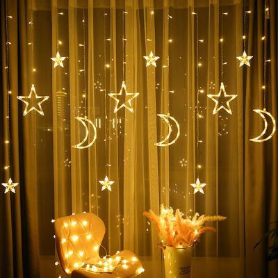 星星灯网红小饰品少女心卧室小夜灯宿舍装饰物房间装饰品ins彩灯