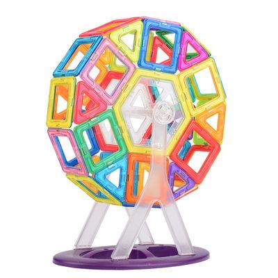 新款纯磁力片积木套装磁铁散片 百变提拉建构片 磁性拼装益智儿童