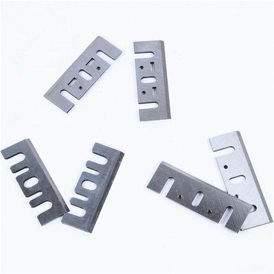博大电动工具配件 PL3/PL5/PL8-82E/PL9-90E 电刨刀片 原装两片装
