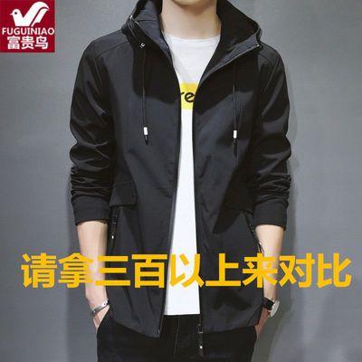富贵鸟男装秋冬季男士夹克韩版修身男青年外套新款外套男学生潮流