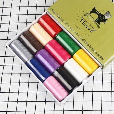家用缝纫线套装彩色手缝线盒装缝纫机线12色礼盒衣服缝衣线手工线主图