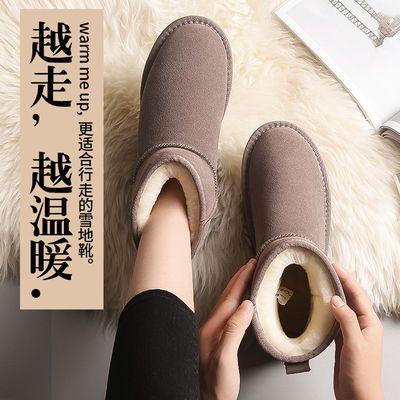 雪地靴女款学生韩版加厚可爱防水百搭新款防滑冬季中长款短靴