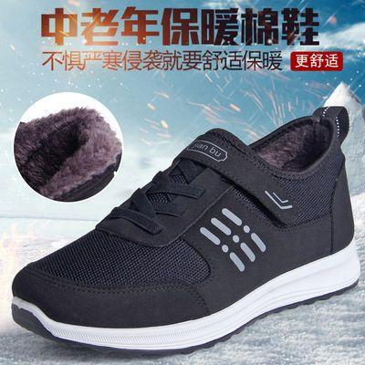 棉鞋男冬季保暖加绒加厚中年爸爸运动防滑软底老人冬天男士二棉鞋