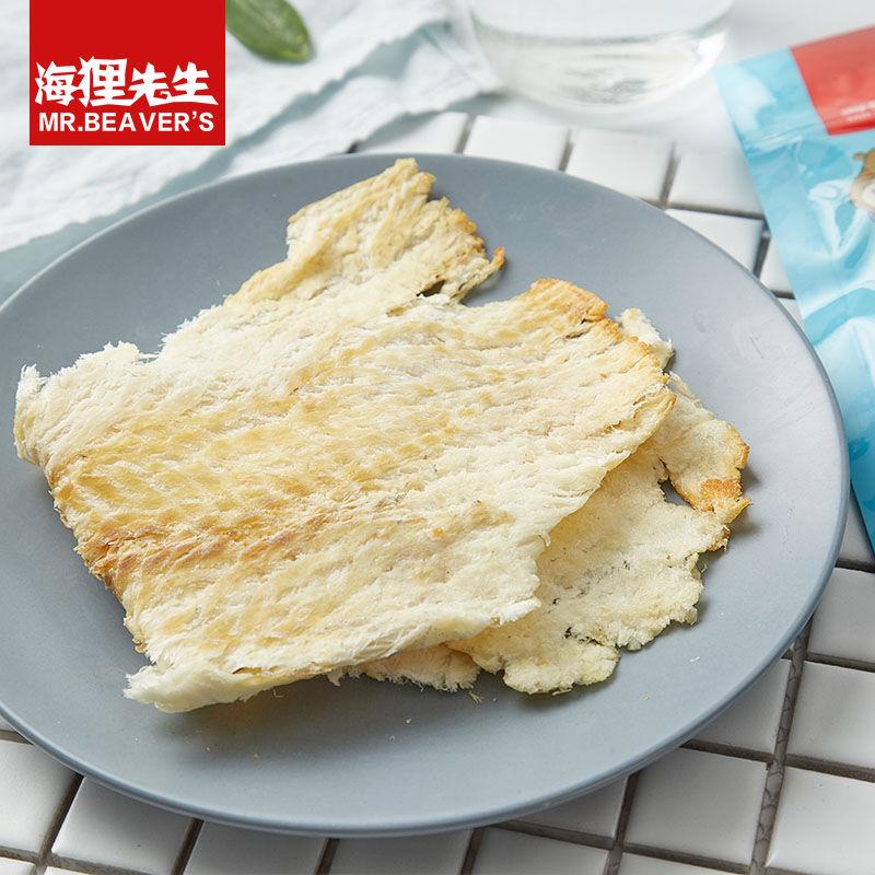 【鱼/鱿鱼零食组合】碳烤鳕鱼片58g海味小零食烤鱼片鱼鱿鱼丝鱼骨
