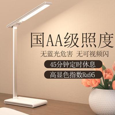 佳讯LED护眼台灯学生宿舍卧室床头触控调节定时功能可充电可插电