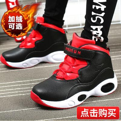 男童鞋子秋冬季加绒保暖篮球鞋加厚男孩宝宝棉鞋中大童儿童运动鞋
