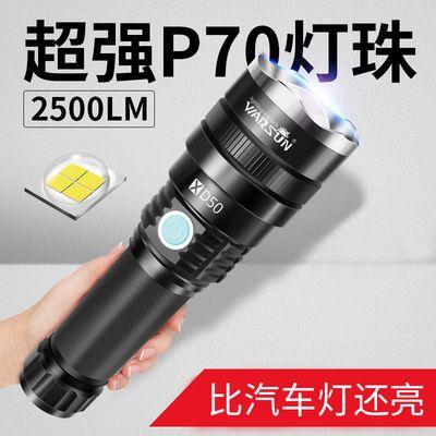沃尔森P70手电筒led强光可充电户外超亮小便携远射氙气家用探照灯