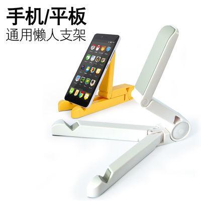 平板手机通用支架ipad苹果平板支撑架air mini通用折叠懒人支架