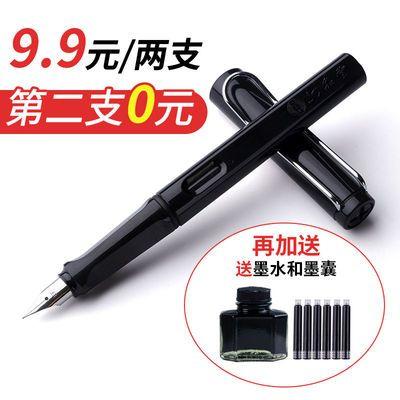【买1送1】钢笔学生用韩版可爱古风墨囊钢笔成人硬笔书法练字钢笔【3月23日发完】