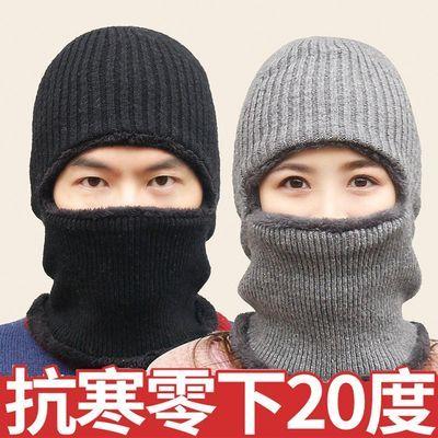 毛线帽子男女冬季天针织套头帽加绒保暖骑车防风蒙面一体围脖护耳