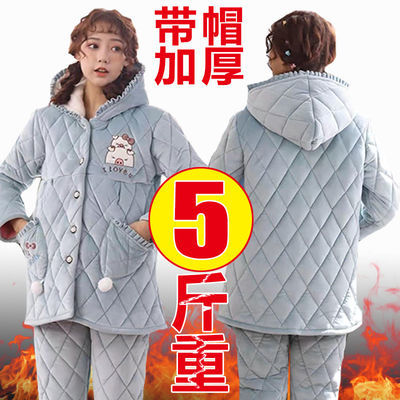 孕妇睡衣冬季加厚加绒月子服珊瑚绒三层夹棉可爱保暖中长款家居服