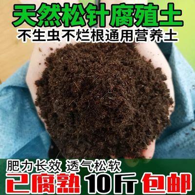 通用型营养土花土批发包邮长白山多肉绿萝花卉种菜肥料专用土