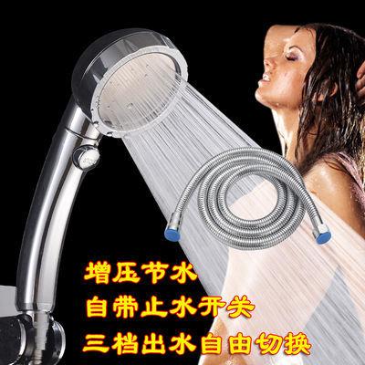德国带开关增压花洒喷头软管家用沐浴龙头手持通用洗澡淋浴头套装