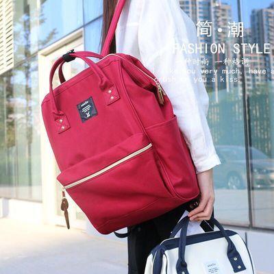 双肩包男女韩版旅行背包离家包防盗大容量妈妈包学生书包