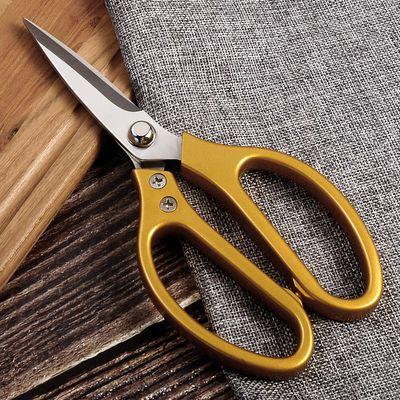 多功能厨房剪刀家用杀鱼专用金剪鸡骨烤肉神器大号不锈钢强力剪子