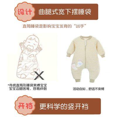 新款婴儿纯棉睡袋秋冬保暖分腿防踢被加厚儿童春秋薄款宝宝连体睡