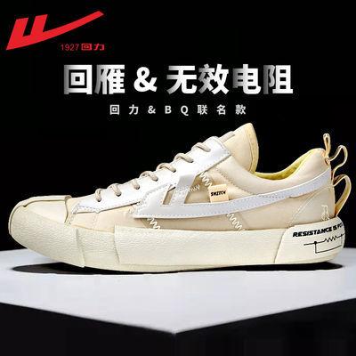 回力情侣款帆布鞋回雁无效电阻百搭透气潮鞋,深灰色高帮、米色高低帮两款可选。