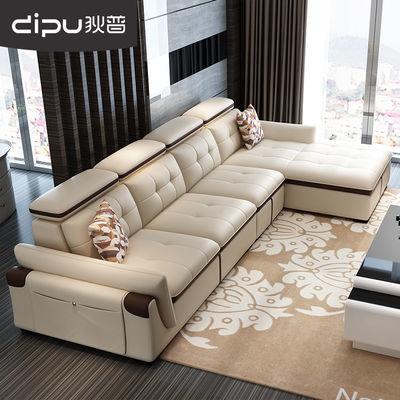 狄普进口牛皮真皮沙发现代简约皮艺沙发大小户型客厅整装家具组合主图