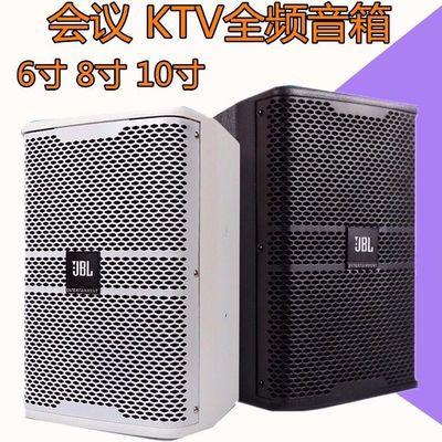 JBL专业卡拉OK音响6/8/10/12/15寸舞台演出会议KTV家用HIFI音箱