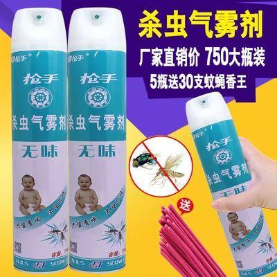 杀虫气雾剂无味家用750ml 杀虫剂灭蟑螂蚊子苍蝇蚂蚁飞虫药喷雾剂