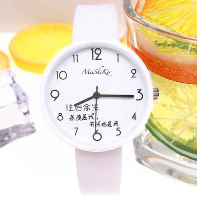 MeishiKer新款潮流个性文字情侣表男女学生时尚简约百搭闺蜜手表