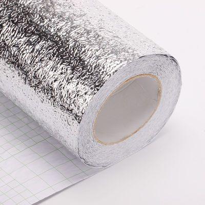 灶台厨房防油防水耐高温铝箔贴纸自粘墙纸壁橱柜油烟桌面防潮墙贴