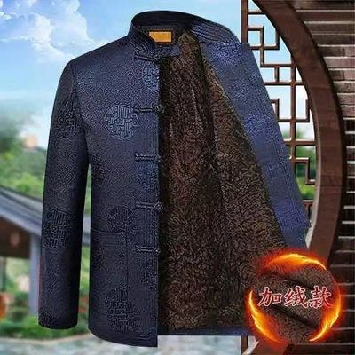 中老年人唐装男冬季加绒加厚棉衣爸爸装苏式中国风生日过寿装外套