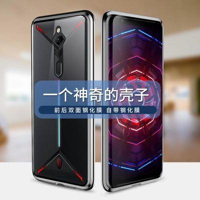 努比亚红魔3手机壳3S保护套双面玻璃透明万磁王磁吸金属三代游戏