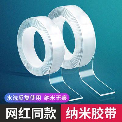 纳米双面胶无痕魔力胶带万能防滑贴片万能贴强力黏胶粘地垫固定贴