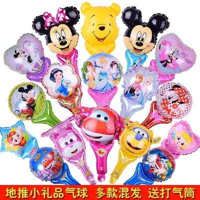 大号手持棒铝膜气球卡通儿童玩具生日派对布置微商地推小礼品气球【4月3日发完】