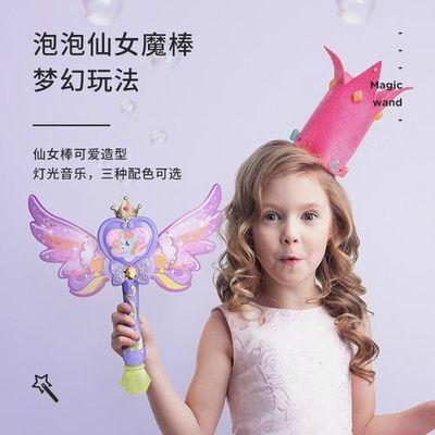 儿童电动吹泡泡机器枪玩具抖音网红同款自动3-6岁女孩9仙女魔法棒