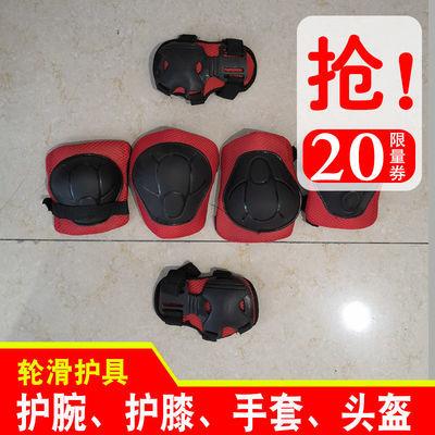 旗舰店>溜冰轮滑鞋护具套装儿童头盔滑板平衡车防摔运动护膝