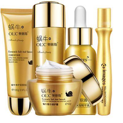 (送4片面膜) 蜗牛原液护肤五件套补水保湿化妆品套装正品护肤品