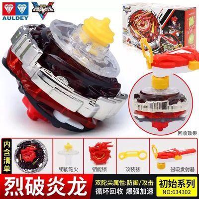 奥迪双钻新款战斗王之飓风战魂5陀螺V战神之翼3儿童男孩拉线玩具