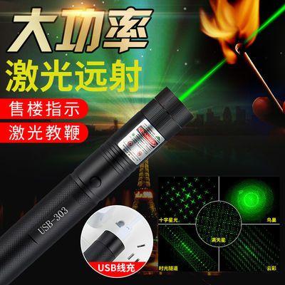激光手电筒强光远射绿激光灯教鞭笔镭射灯绿外线红光售楼部沙盘笔