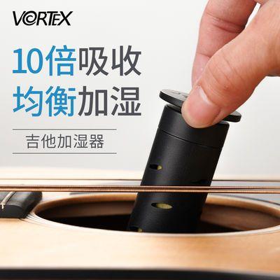 VORTEX民谣古典吉他琴盒加湿器小提琴湿度计音孔增湿木质乐器通用