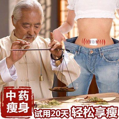 1盒40贴【轻松享瘦】瘦8―30斤顽固肥胖瘦身产品男女瘦腿瘦身产品