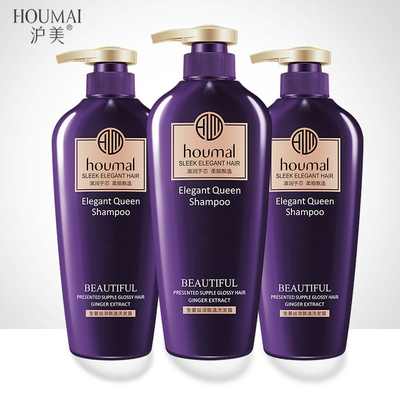 【品质升级】沪美540ml生姜洗发水持久留香控油修护发质孕妇适用