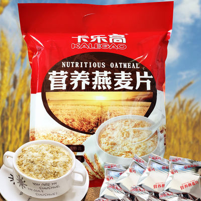 学生麦片520g早餐冲饮燕麦片牛奶加钙营养即食免煮代餐速食小袋装
