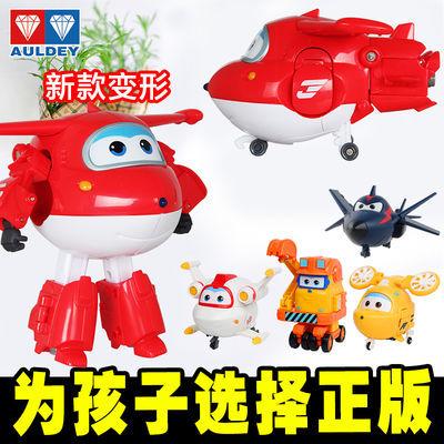 新款【正版超级飞侠玩具奥迪双钻】套装全套变形机器人乐迪小爱圆
