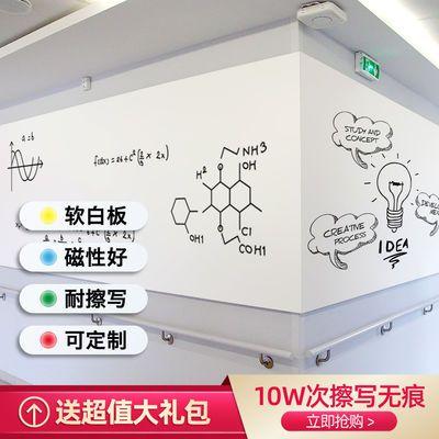 白板墙贴磁性小黑板绿板贴儿童家用小学生写字板墙膜可擦学可移除