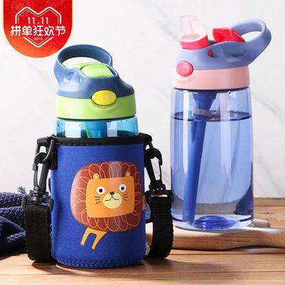 儿童吸管塑料水杯子防摔便携式小学生幼儿园防漏韩版水杯运动水壶