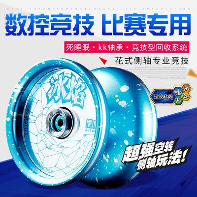 新款爆款正版奥迪双钻火力少年王5传奇在现悠悠球溜溜球蓝冰焰S金