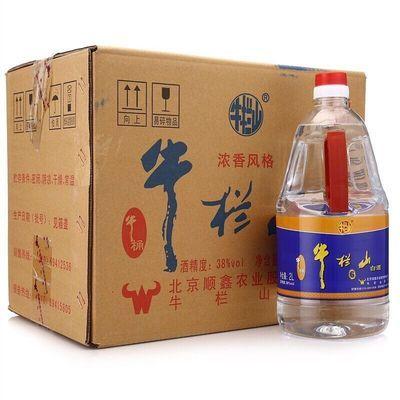 牛栏山二锅头牛桶38度(2000ml)2L*6浓香型桶装白酒整箱包邮