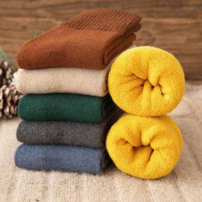 秋冬季袜子女中筒袜加绒加厚保暖长筒月子袜冬天毛巾羊毛睡眠棉袜
