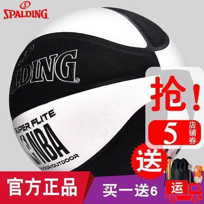 斯伯丁篮球7号正品NBA黑白街头花球抖音网红耐磨比赛PU蓝球76-351