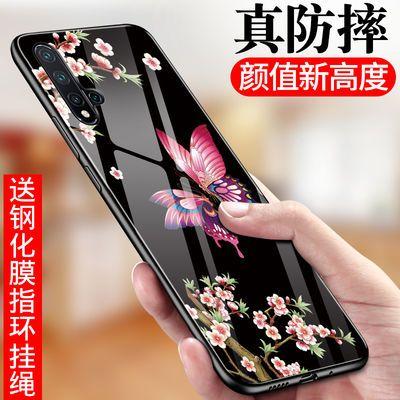 华为nova5/3i3e/2s4e手机壳女pro麦芒7/6/5防摔玻璃畅享9plus男8e