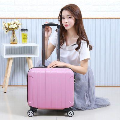 新行李箱女小型飞机轻便出差小号迷你登机箱18寸16拉杆箱20密码箱【3月12日发完】